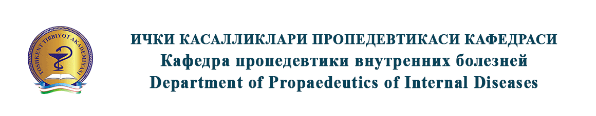 Department of Propaedeutics of Internal Diseases